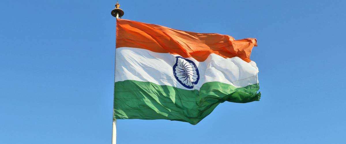 New Delhi, India - Feburary 24, 2017: This 60 feet in width and 90 feet in length Tiranga, the national flag of India