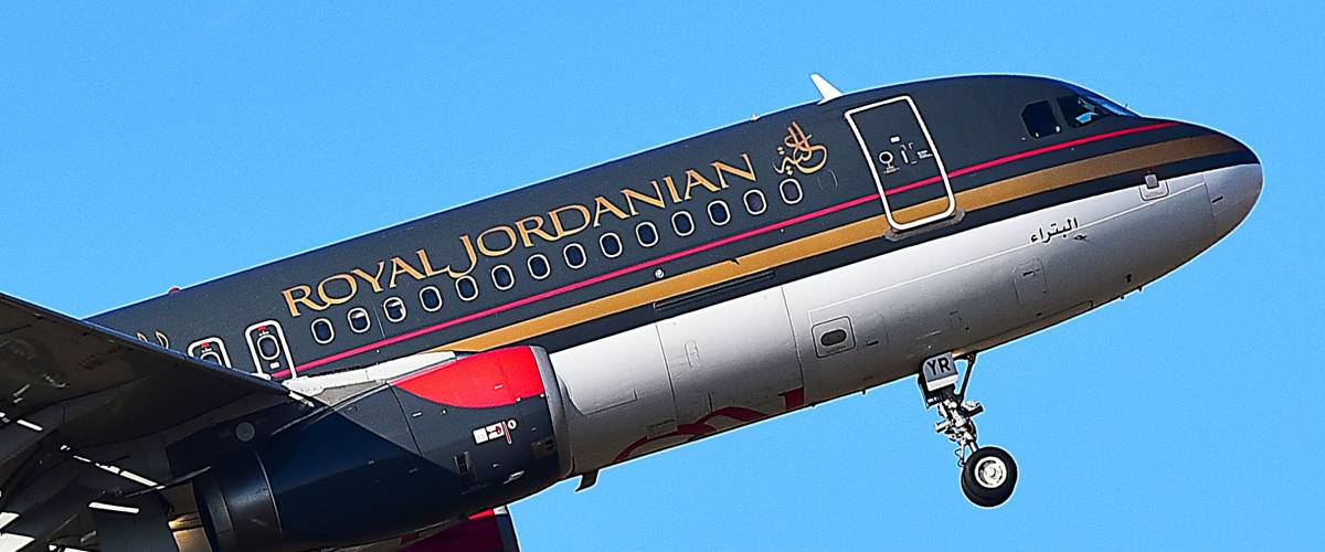 FRANKFURT,GERMANY-FEBRUARY 24,218: Royal Jordanian Airlines Airbus A320