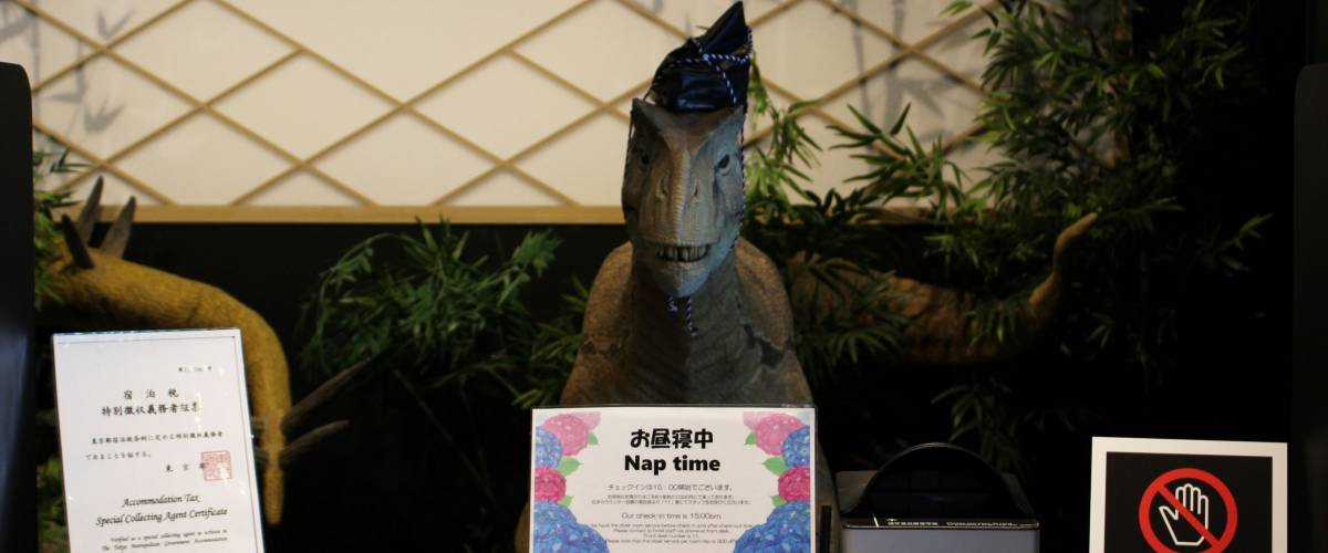 One of the robotic dinosaur receptionists at Henn-Na Hotel in Japan