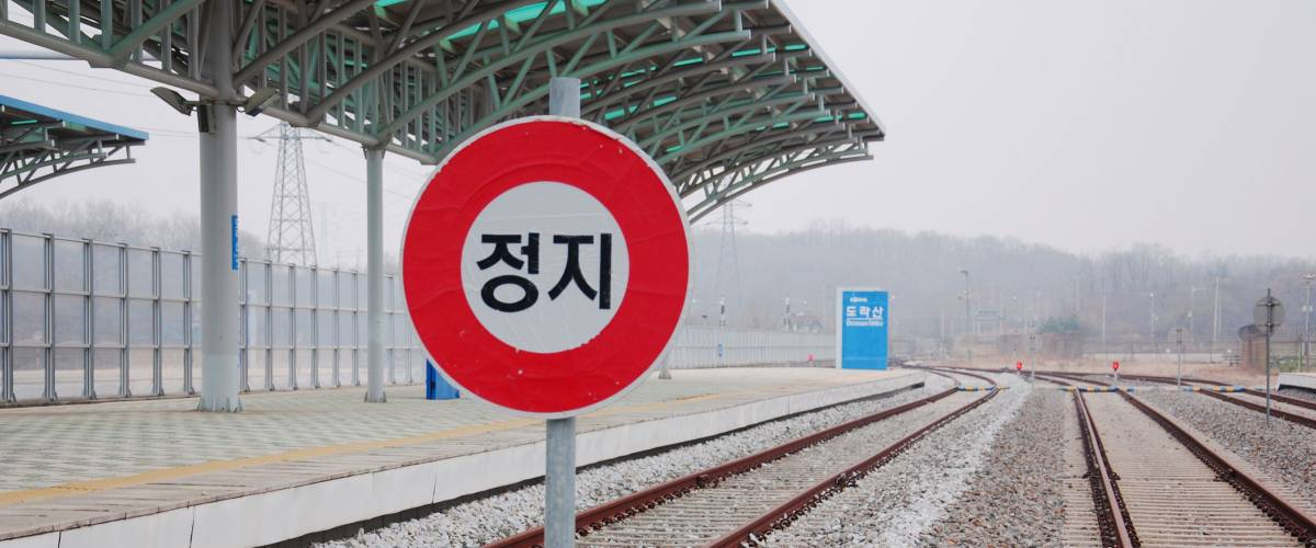 Tracks of the Dorasan Station is a railway station situated on the Gyeongui Line, which once connected North and South Korea and has now been restored