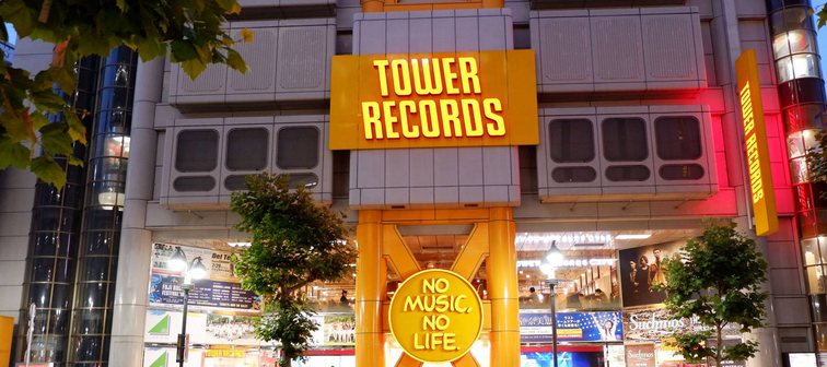 Shibuya, Tokyo, Japan-19/6/2018. View from the opposite sitd of Tower Records Shibuya.